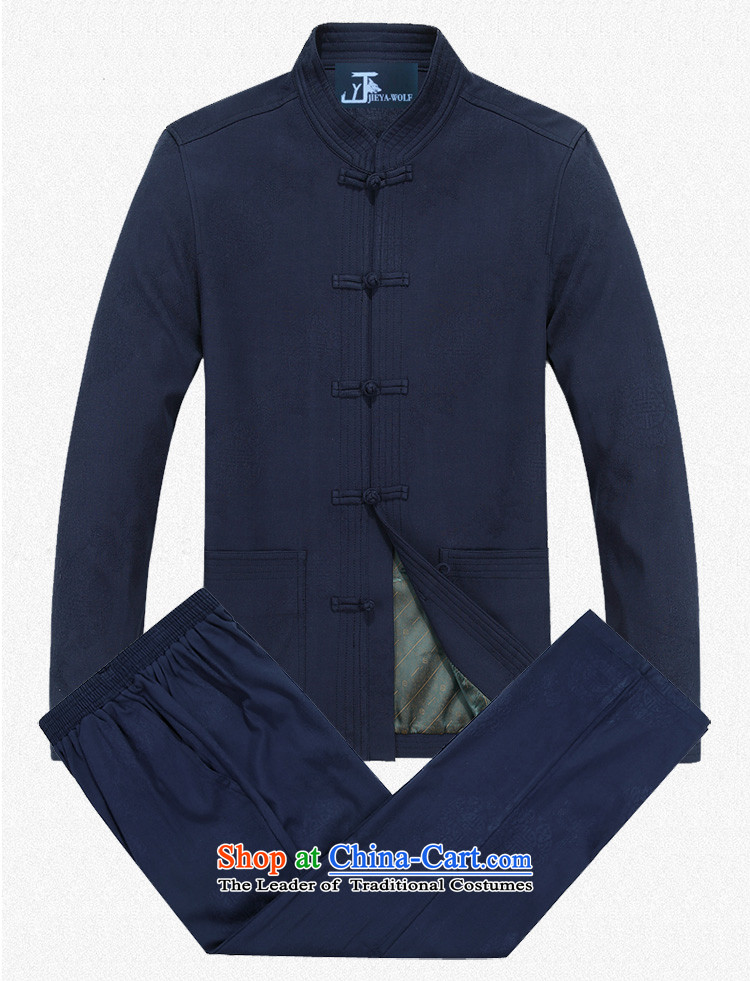 - Wolf JIEYA-WOLF2015, New Package Tang dynasty men's autumn and winter pure cotton long-sleeve sweater in a stylish lounge China wind cotton coat men blue cotton costume聽190/XXXL Feather Picture, prices, brand platters! The elections are supplied in the national character of distribution, so action, buy now enjoy more preferential! As soon as possible.