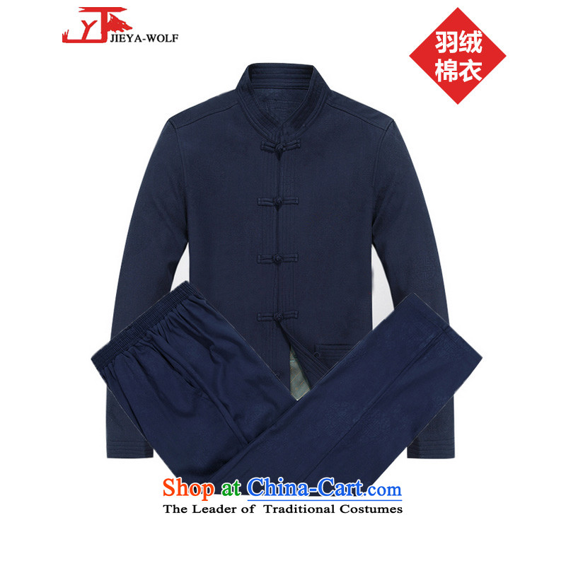 - Wolf JIEYA-WOLF2015, New Package Tang dynasty men's autumn and winter pure cotton long-sleeve sweater in a stylish lounge China wind cotton coat men blue cotton costume聽190_XXXL feather