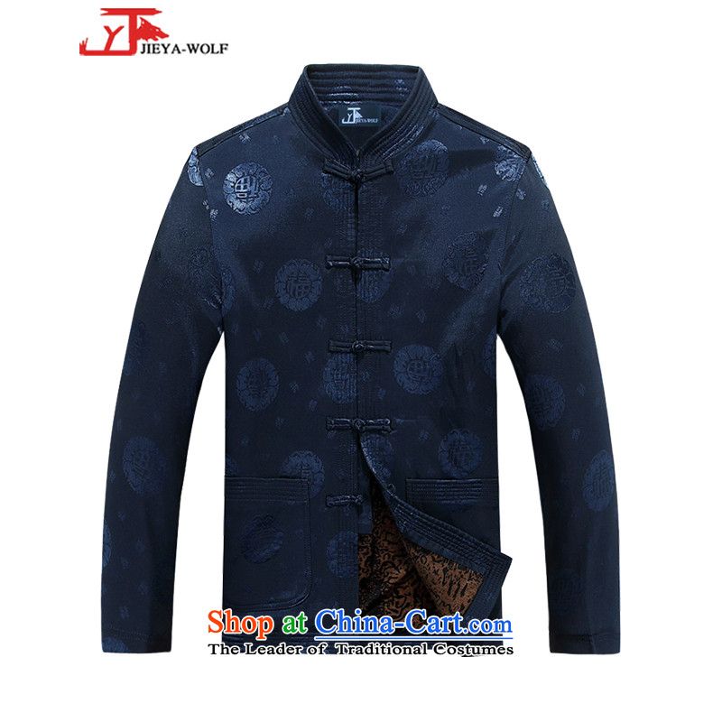 - Wolf JIEYA-WOLF2015, New Package Tang dynasty men's autumn and winter pure cotton long-sleeve sweater in a stylish lounge China wind cotton coat men blue cotton feather costume聽190/XXXL,JIEYA-WOLF,,, shopping on the Internet