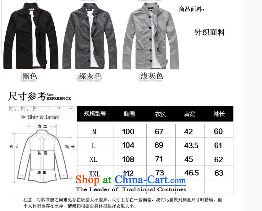 The autumn and winter new national costumes men Tang Dynasty Chinese tunic characteristics clothing single layer Chinese tunic leisure JSL011YZ black聽XXL picture, prices, brand platters! The elections are supplied in the national character of distribution, so action, buy now enjoy more preferential! As soon as possible.
