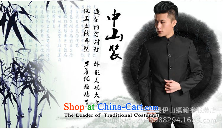 The autumn and winter new national costumes men Tang Dynasty Chinese tunic characteristics clothing collar Sau San JSL013YZ male black M double thick) Picture, prices, brand platters! The elections are supplied in the national character of distribution, so action, buy now enjoy more preferential! As soon as possible.