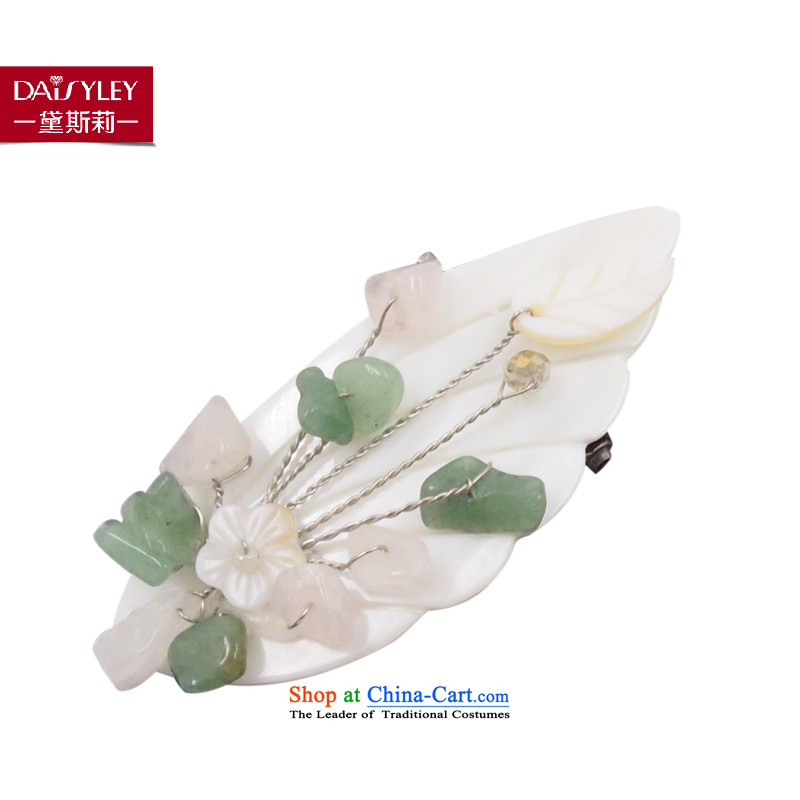 Doi, Ms. (Fu Yung-shek shells DAISYLEY leaves brooches female autumn and winter new Korean style is very stylish, simple and classy