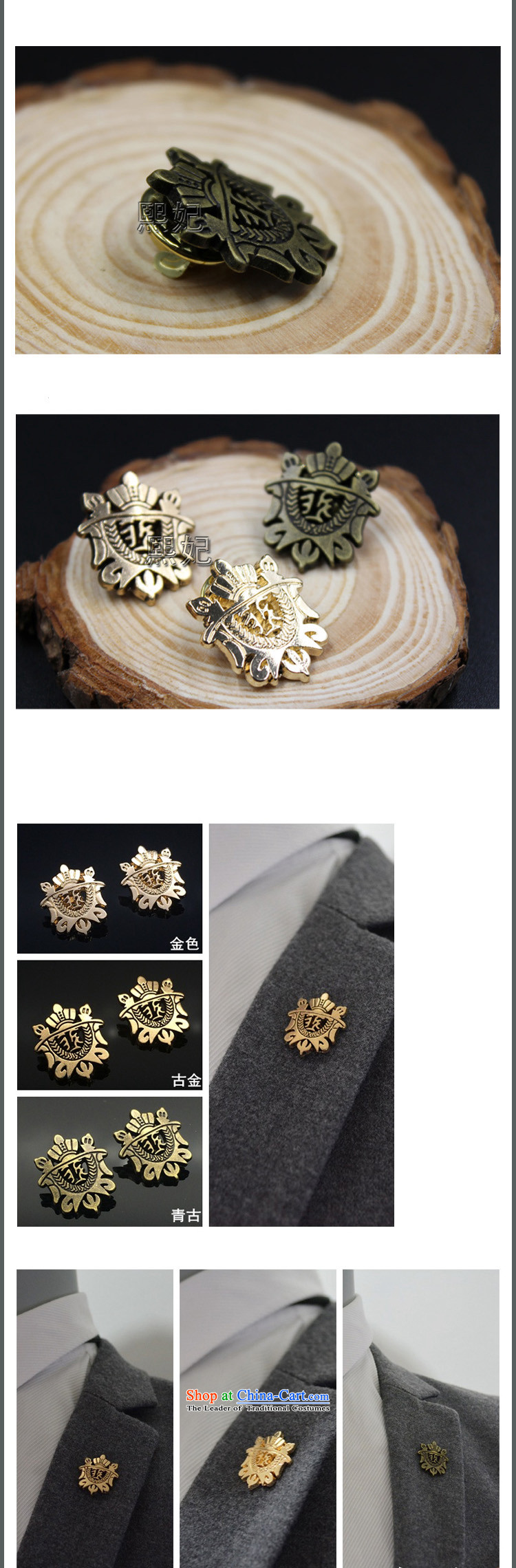 Hee-fei retro shield men brooches conforms to suit his shirt pin stylish gentleman birthday gift Valentines tri-color optional gentleman ancient gold picture, prices, brand platters! The elections are supplied in the national character of distribution, so action, buy now enjoy more preferential! As soon as possible.